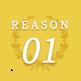 REASON01